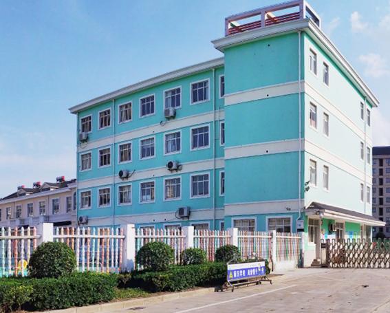 滨海幼儿园